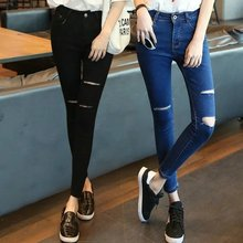 Jian Peng Jeans for Women Jeans High Waist Jeans Woman High Elastic plus size Stretch Jeans female washed denim skinny цена и фото