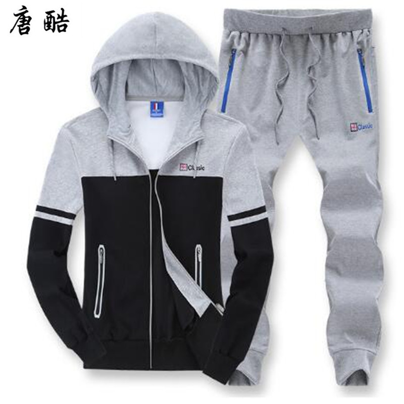 2018 spring and autumn casual loose hoodie coat + long pants fashionable British wind track and field suit large 7XL8XL