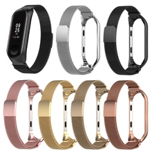 OOTDTY Milanese Magnetic Loop Stainless Steel Watch Band For Xiaomi Mi Band 3 Bracelet Wrist Strap Smart Wearable Accessories newest watchband strap milanese magnetic loop stainless steel wrist strap watch bands strap bracelet for xiaomi mi band 3