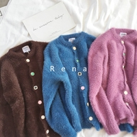 Mooirue Spring Mohair Cardigan Long Sleeved Pearls Single Button Pink Sweater Coat