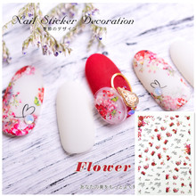Newest MGM-0102 nail sticker 3d flower pattern decals Japan style rhinestones  DIY decoration tools for art