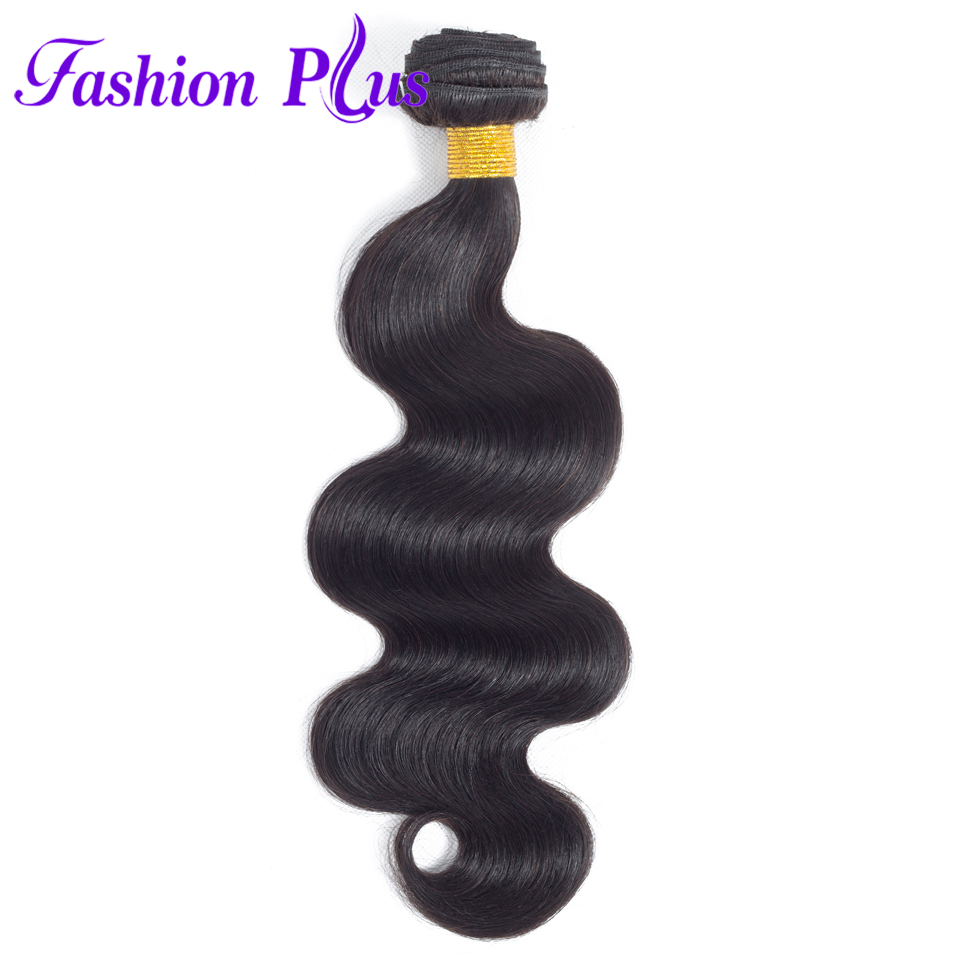 Brazilian Remy Hair Body Wave Bundles 100% Human Hair Extension 3/4pcs Bundles Beauty Salon Supplies 10''-30''