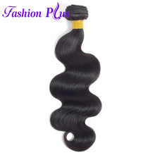 Brazilian Remy Hair Body Wave Bundles 100% Human Hair Extension 3/4pcs Bundles Beauty Salon Supplies 10''-30''(China)