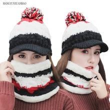 Cotton Scarf Caps 2019 Winter Hats Skullies Beanies Hat Winter Beanies For Women Balaclava Mask Gorras Bonnet Knitted Hat