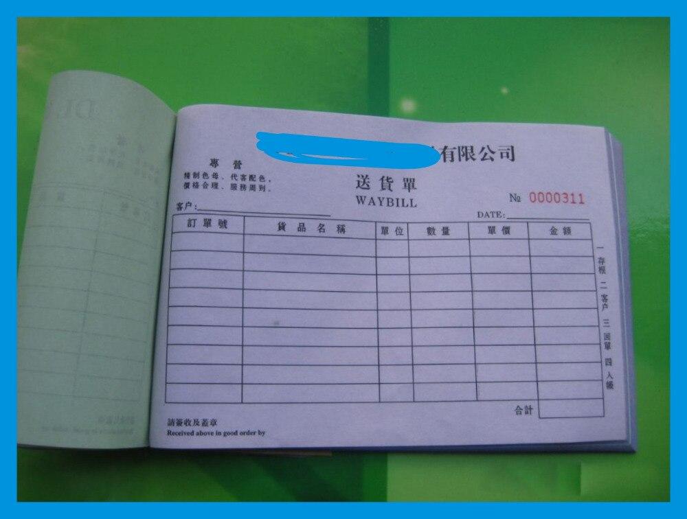 custom carbonless duplicate paper invoice form printing