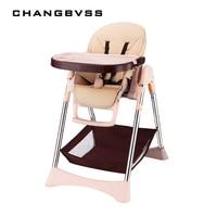 Новые простые Портативный детское кресло для кормления с ремнем безопасности 57*82*110 см Пластик детский стульчик регулируемый противоскольз
