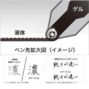 Image 5 - Pentel BLN2005เจลหมึกRollballปากกาแห้งเร็วโลหะเข็มสีดำ0.5มม.หมุนเติมสำนักงานธุรกิจ