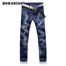 Мужчины печати джинсы цветок Китайский дракон Ночной Клуб Длинные брюки Тонкий Ноги поддельные дизайнер одежды pantalones вакеро hombre G250