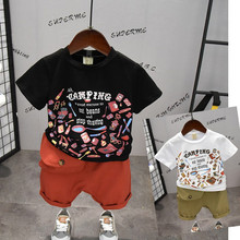 Summer 2019 New Boys Clothes Boy Clothing Suit Personality Printing T-shirt + Bag Pants Toddler Kids Set