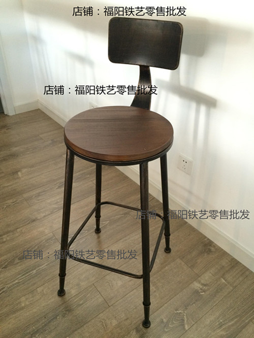 Wrought Iron Bar Table Long Against The Wall Tables Tall Stool Chairs And Customized Hi In Tv Stands From Furniture