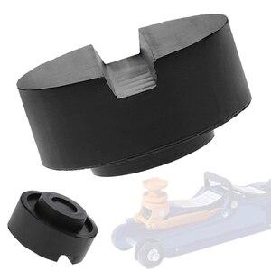 Image 1 - Gummi Schlitz Boden Jack Pad Rahmen Schiene Adapter Für Pinch Schweiß Seite Pad 1pc
