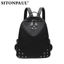 Sitonpaul 2017 элегантный дизайн с заклепками женский рюкзак для подростков Обувь для девочек школьная сумка дизайнер сплошной небольшой рюкзак Для женщин SAC DOS