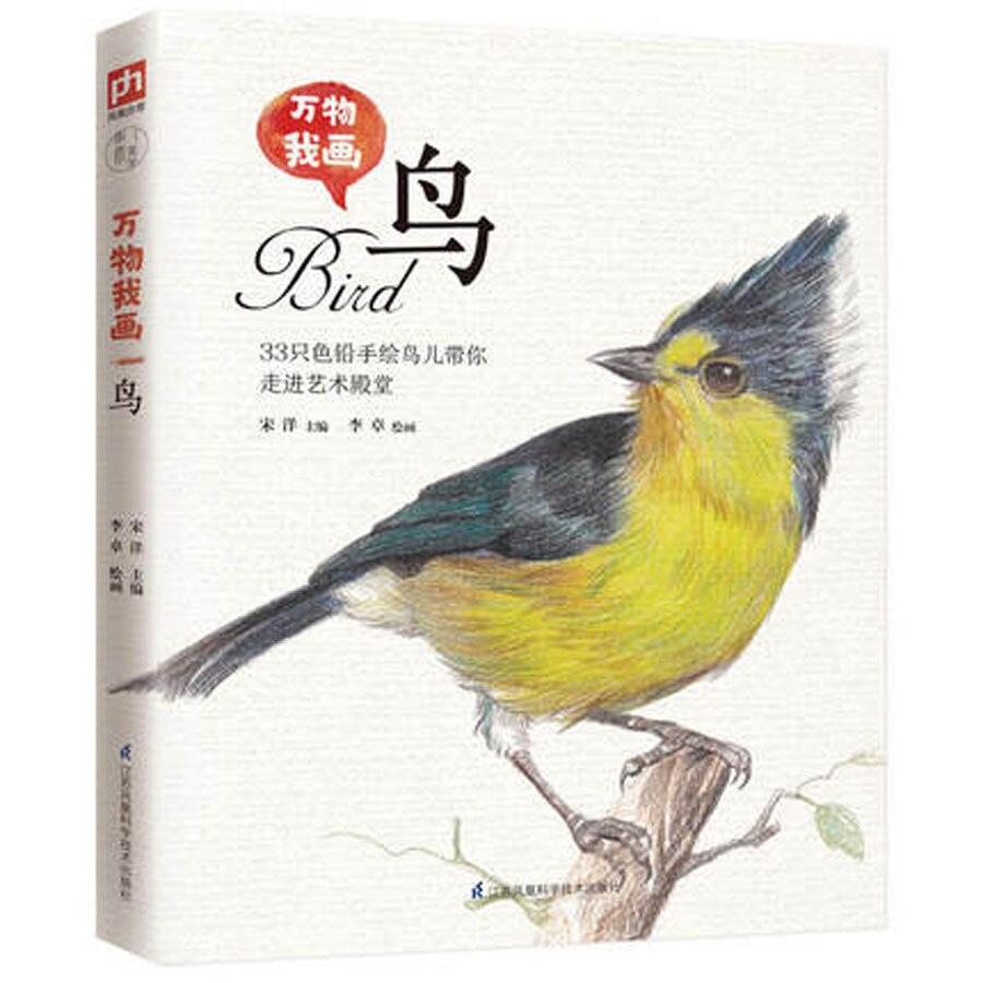 Tienda Online Nuevo chino libro de dibujo de lápiz flor pintura ...
