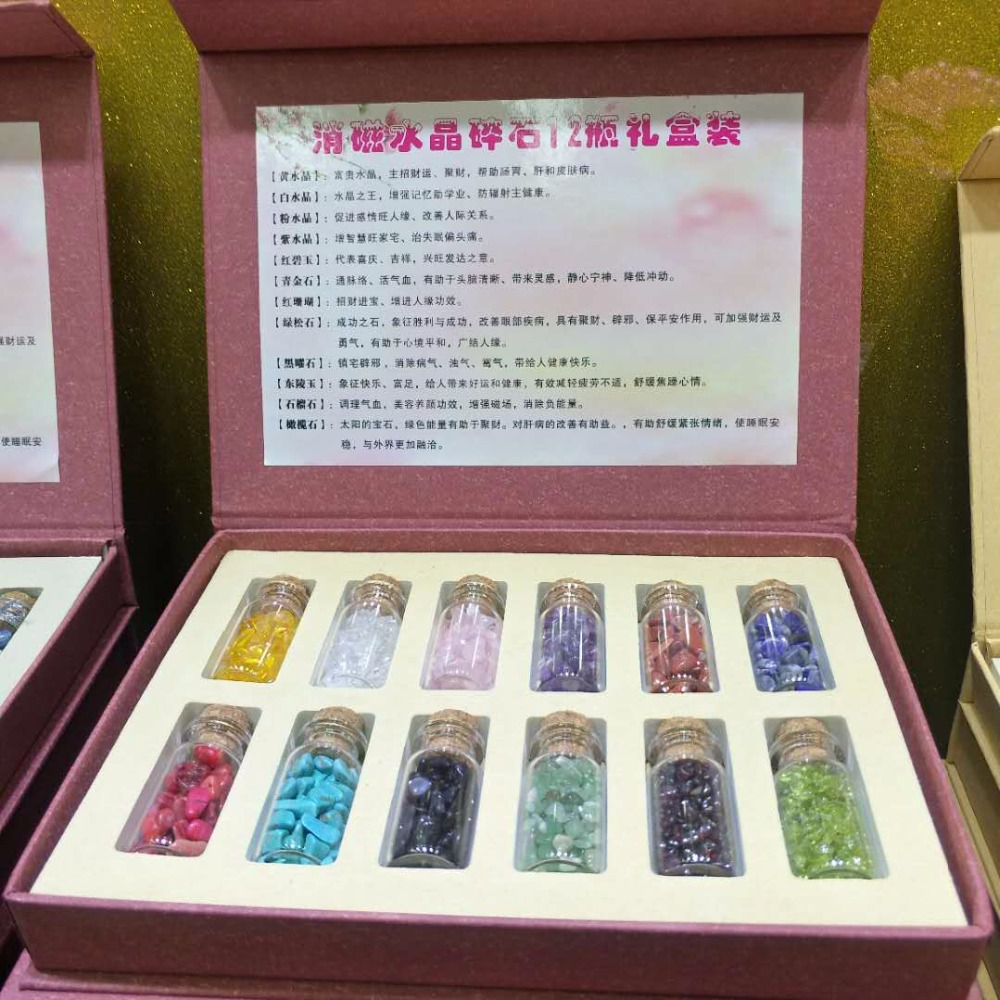 Set de 12 bouteilles de gravier en cristal de démagnétisation naturelle cristal naturel reiki guérison comme cadeau décoration de mariage aquarium