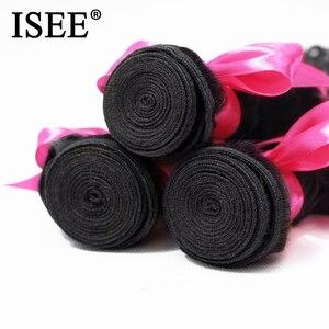 Image 4 - ISEE 毛モンゴル深いカーリーヘアエクステンション 100% 人毛バンドル送料無料自然の色購入することができ 1/3 /4 Remy 毛織り