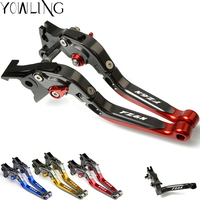 For YAMAHA FZ6N 2004 2005 2006 2007 2008 2009 2010 Motorcycle Adjustable Folding Brake Clutch Lever handbrake handles Levers