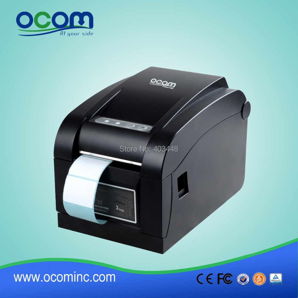 2014 Hot Sale 203DPI QR Code Label Printer to printer Stickers Label Printing