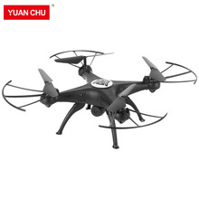 Y35-3 Transformerrone RC Drone Quadcopters Headless RC Helicopter Mode 2.4G 4CH 4 Axle Quadcopter RTF Remote Control Toy