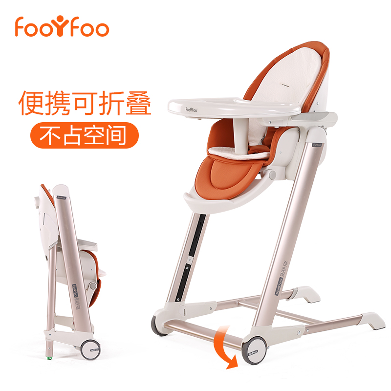 Foofoo Highchairs Portable Multifunctional Baby Meal Chair Can Sit And Lie The Folding Adjustable using crayfish waste meal and poultry offal meal in place of fishmeal