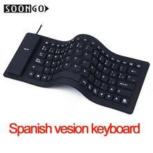 Складная силиконовая клавиатура teclado с испанской раскладкой