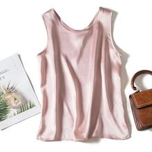 Shuchan 100% Natural Silk Tank Blusas Basic Sleeveless Femininas Top Women Solid Office Lady Summer Vest High Quality