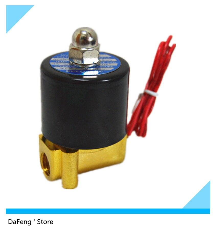 Livraison Gratuite 1/4 Électrovanne Normalement fermé vanne D'eau, Air Huile gaz 2W025-08 24 V 220 V