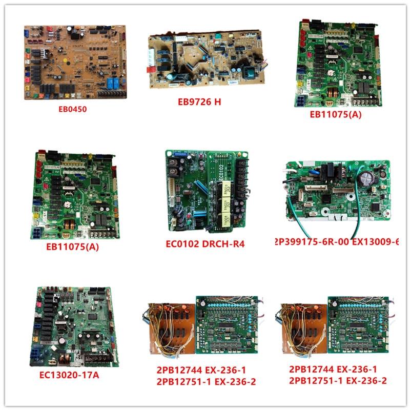 EB0450  EB9726 H  EB11075(A)  EC0102 DRCH-R4  2P399175-6R-00 EX13009-6  EC13020-17A  2PB12744 EX-236-1  2PB12751-1 EX-236-2