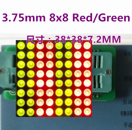 Equipment 3pcs 28 Seg 30mm Led Bargraph Display Common Anode yellow Other Musical Instrument Equip