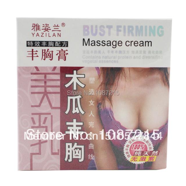 1 pcs Cream300g grande creme do realce do peito busto endurecimento Da ampliação do Peito creme de massagem