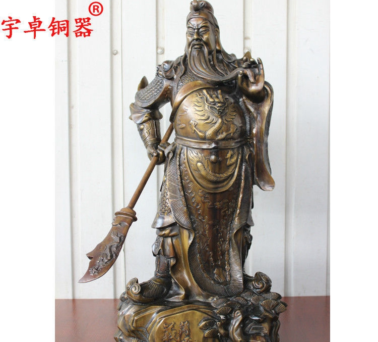 Huge China Copper Bronze pine tree Dragon font b Knife b font Guan Gong Yu Warrior
