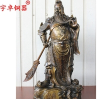 Huge China Copper Bronze pine tree Dragon Knife Guan Gong Yu Warrior God Statue a5.19