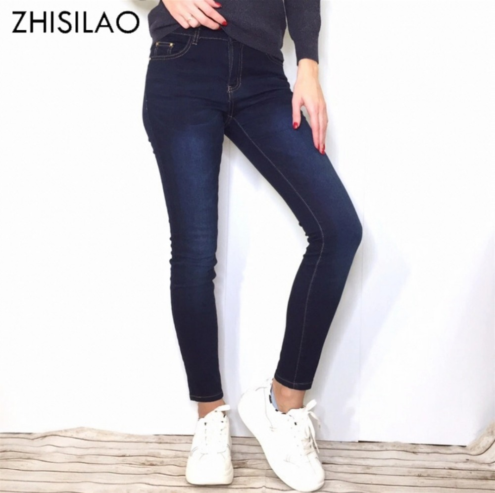ZHISILAO Skinny Denim Woman Jeans Pencil Casual Pants Trousers Blue High Waist Button Jeans Woman High Elastic Bodycon Jeans