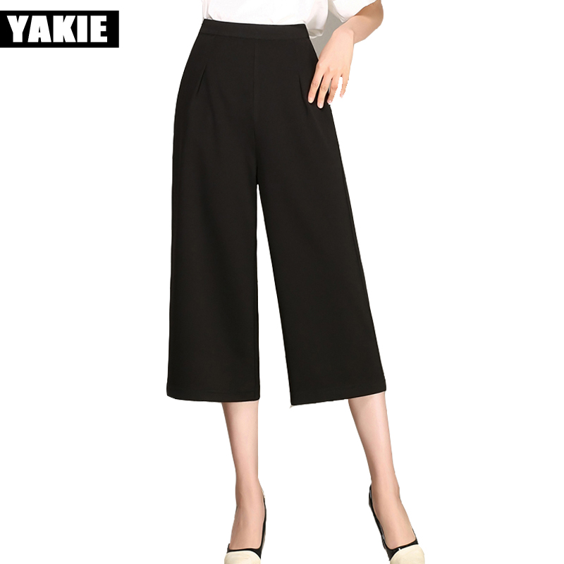 High waist Wide leg   pants     capris   women plus size chiffon trousers female white black 2017 summer new pantalon femme mujer XXXL
