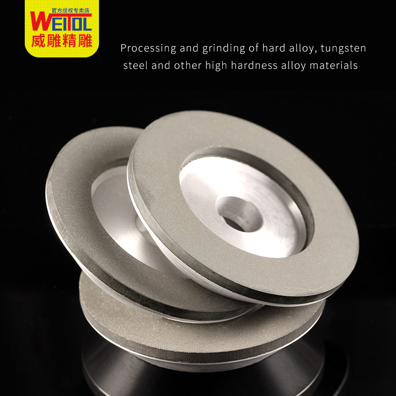 WeiTol 1pcs  High Precision Abrasion Resistant Resin Grinding Wheel,Special Grinding Wheel For Blade Sharpening Machine