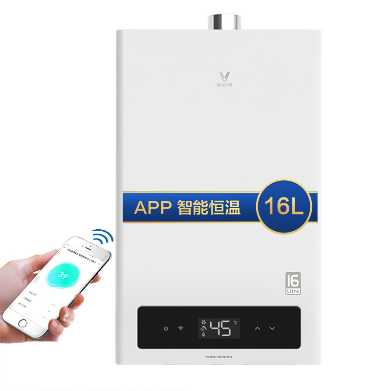 VIOMI 16L Natural Gas Water Heater Variable Temperature Energy Saving Security APP Smart Tankless Water Heater Heating Machine