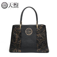 ce2ab42bcbf3d Pmsix Brand Handbags 2018 New Fashion Large Capacity Atmospheric Shoulder  Bag Middle Aged Ladies Handbag Chinese