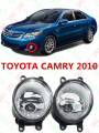 For toyota CAMRY 2010+  cars Exterior  Front bumper light fog lamps Original  Fog Lights  1 set  (Left + right)    81210-06052