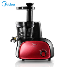 Good price Midea juicer 1.0L Knob control sugarcane juice machine low speed orange juice machine 100% rate kitchen appliances