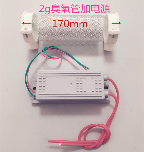 2G tube ozone generator and ozone power supply