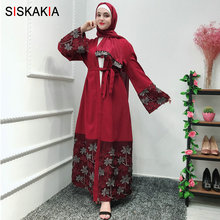 Siskakia Muslim Cardigan Abaya Fashion Ramadan Party Wear Wo