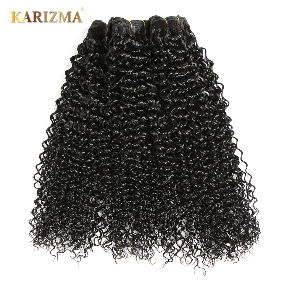 Karizma Peruvian Kinky Curly Hair 8-28inch Peruvian Human Hair Weave Natural Black Non Remy Hair Extensions 1 Bundle
