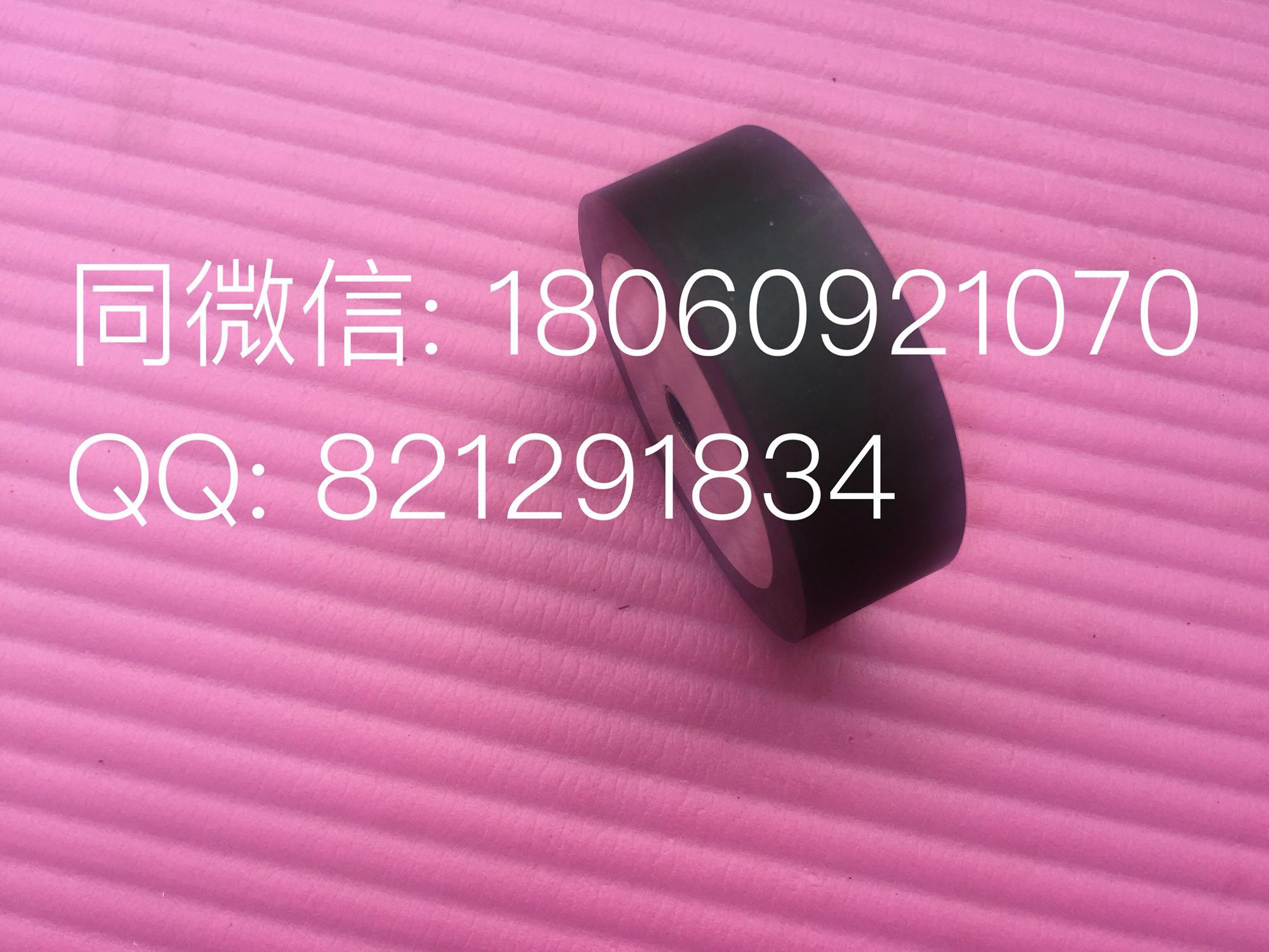 1 piece Printing machine glue wheel, pressure roller wheel, printing rubber wheel