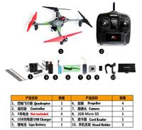 F11462 nineeagles الزوار 6 f15 المحمول wifi الوقت الحقيقي rc الطائرة 1.0mp hd كاميرا fpv rc quadcopter 2.4 جرام 360 فليب 4ch rtf هدية