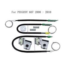 Для PEUGEOT 607 2000-2010 Питания Электрический Регулятор Окна Автомобиля Стеклоподъемник Комплект Для Ремонта Комплект Передний Левый