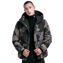 New Men Winter Jacket Coat Fashion Quality Cotton Padded Windproof Thick Warm Soft Brand Clothing Hooded Male Parkas M-4XL icebear 2019 new high quality winter coat simple fashion coat big pocket design men s warm hooded brand fashion parkas mwd18718d