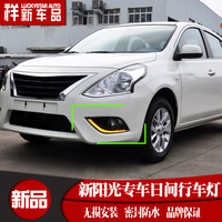 led drl daytime running light fog lamp for Nissan sunny versa 2014 15, with yellow turn signals,waterproof, top quality