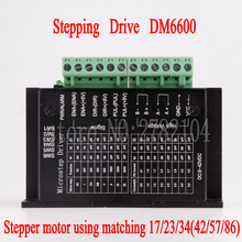 FreeshippingStepperขับมอเตอร์TB6600ไมโครมอเตอร์brushless DCมอเตอร์เชลล์สำหรับ42 57 86 stepperมอเตอร์Nema17 Nema23 Nema34