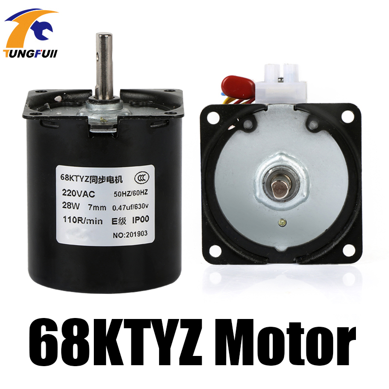 Gear Motor 68KTYZ Permanent Magnet Synchronous Motor AC 220V Speed Reducer Motors Controllable Positive And Negative Inversion