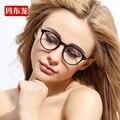 Livre prescrption enchimento closesighted óculos óptica óculos de miopia óculos de armação óculos de míope espetáculo 5928