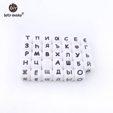 Let's Make Silicone Russian Alphabet Letter 50pc 28letter 12mm Silicone  Chewing Bead Teething Chew Jewelry Silicone